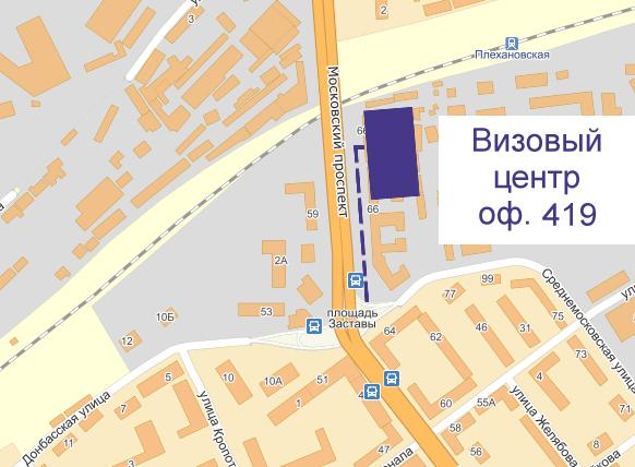http://pohman.ru/Adresa/zastava.jpg