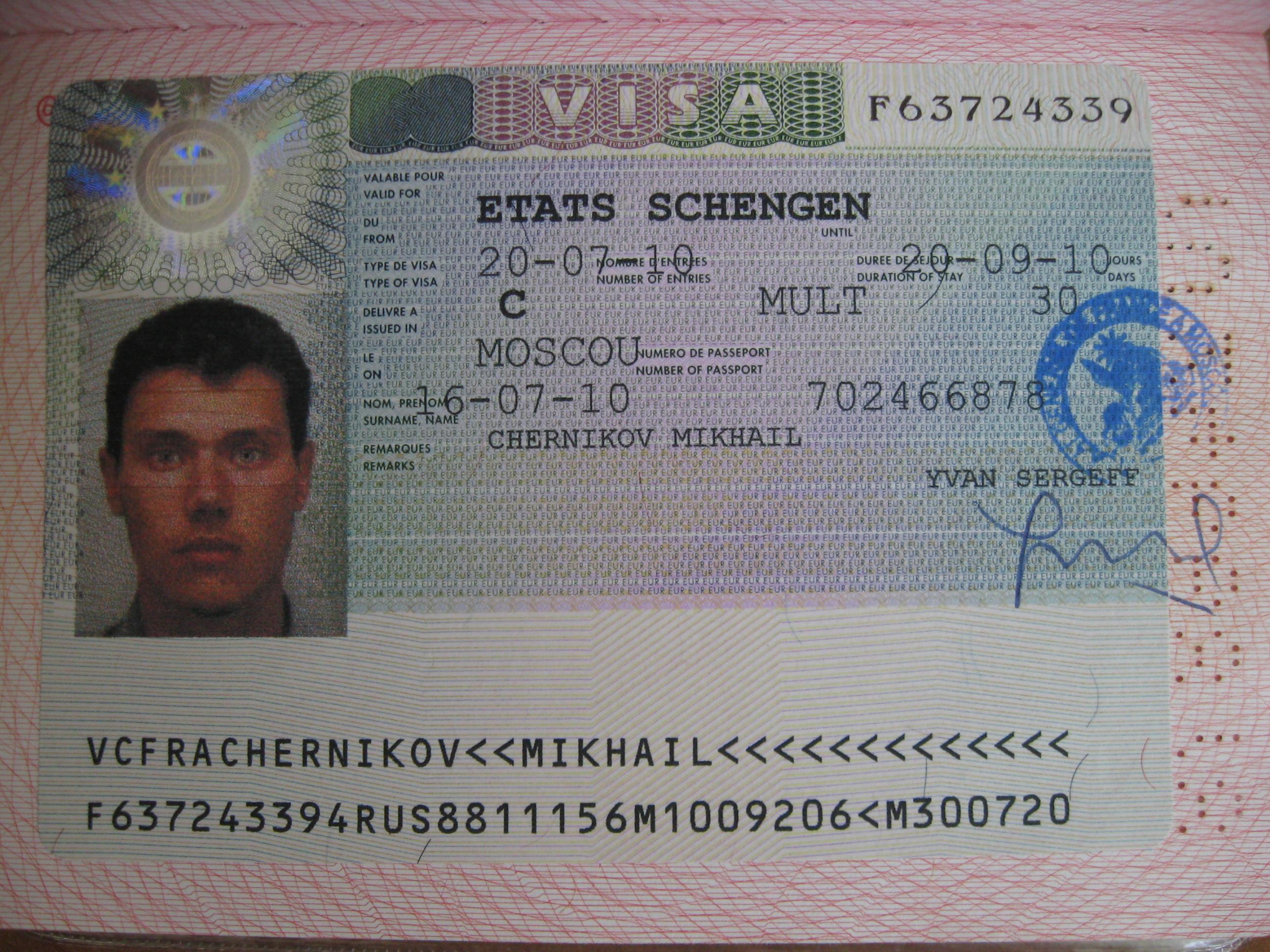 Как сделать чешскую визу в спб